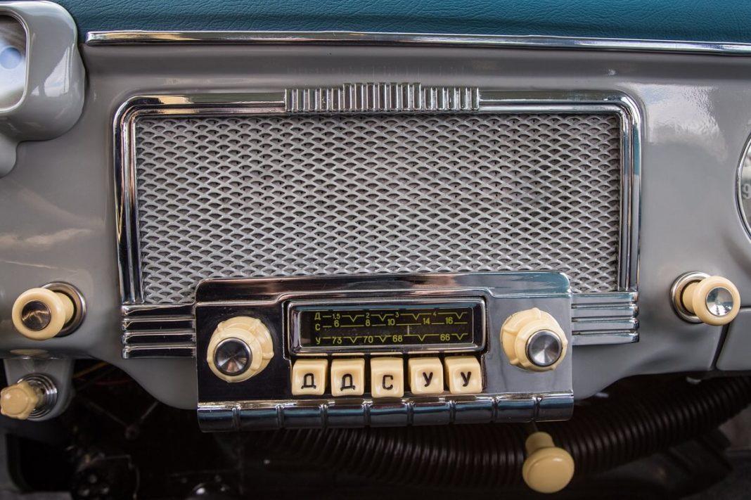 Retro Autoradio - Nostalgie für deinen PKW